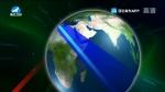 국내외 뉴스 2020-07-01