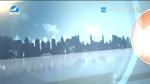 지구촌 뉴스 2020-07-03