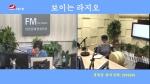 오미란의 우리가락 노래가락2020-07-20