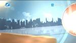 지구촌 뉴스 2020-07-09