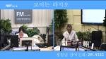 오미란의 우리가락 노래가락2020-08-18
