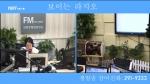 오미란의 우리가락 노래가락2020-08-26