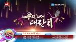 TV문화를 품다 2020-08-14