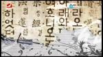 TV문화를 품다 2020-08-21