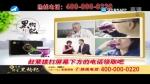 지구촌 뉴스 2020-08-20