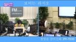 오미란의 우리가락 노래가락2020-08-05