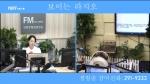 오미란의 우리가락 노래가락2020-08-28