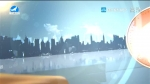 지구촌 뉴스 2020-08-13