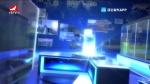 연변뉴스 2020-08-19