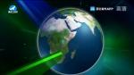 국내외 뉴스 2020-08-17