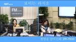 오미란의 우리가락 노래가락2020-08-31