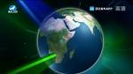 국내외 뉴스 2020-08-12
