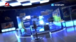 연변뉴스 2020-08-09