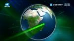 국내외 뉴스 2020-08-14