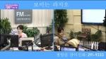 오미란의 우리가락 노래가락2020-08-03