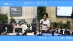 오미란의 우리가락 노래가락2020-08-27