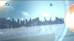 지구촌 뉴스 2020-08-07