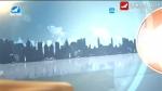 지구촌 뉴스 2020-08-31