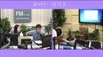 살롱토크쇼2020-08-03