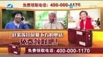 지구촌 뉴스 2020-08-12
