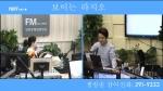 오미란의 우리가락 노래가락2020-08-20