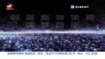 연변뉴스 2020-08-07