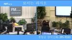 오미란의 우리가락 노래가락2020-08-19