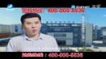 지구촌 뉴스 2020-08-25