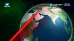 국내외 뉴스 2020-08-16