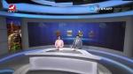 연변뉴스 2020-09-04