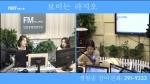 오미란의 우리가락 노래가락2020-09-28