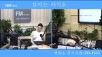오미란의 우리가락 노래가락2020-09-11