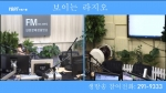연변가요데이트 2020-09-09