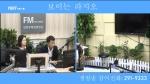 살롱토크쇼2020-09-24