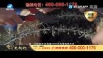 지구촌 뉴스 2020-09-16