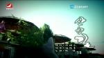 [요청한마당] 산향길 - 박연