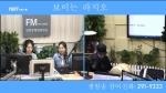 오미란의 우리가락 노래가락2020-09-14