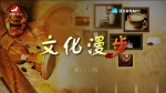 TV문화를 품다 2020-09-11