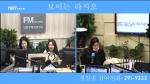 오미란의 우리가락 노래가락2020-09-21