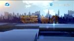 지구촌 뉴스 2020-09-14