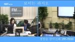 살롱토크쇼2020-09-15