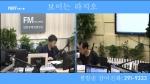 살롱토크쇼2020-09-01