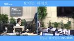살롱토크쇼2020-09-17