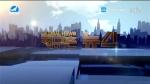 지구촌 뉴스 2020-09-11