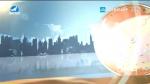 지구촌 뉴스 2020-09-22