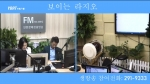 살롱토크쇼2020-09-02