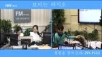 오미란의 우리가락 노래가락2020-09-18
