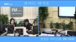 살롱토크쇼2020-09-04