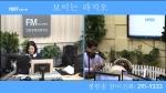 오미란의 우리가락 노래가락2020-09-25