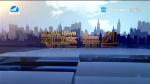 지구촌 뉴스 2020-09-05